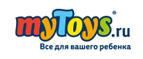 Детские товары на myToys